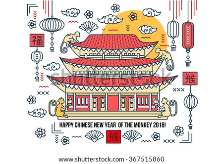 chinese new year flat thin line greeting card template temple pagoda house lantern
