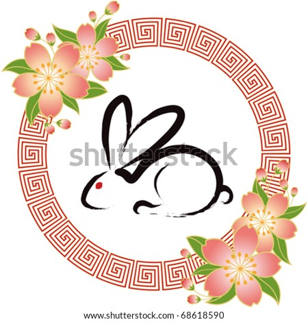 Happy Chinese New Year Card Rabbit. stock vector : Chinese New