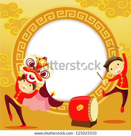 Chinese Lion Dance Vector Lion Dance Stock Vector