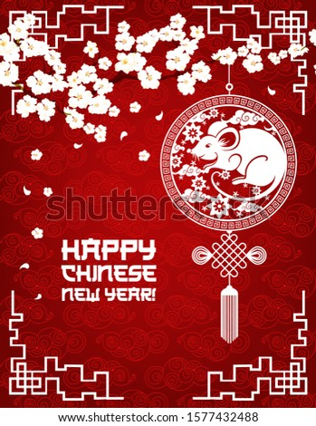 Chinese New Year greeting card. Vector zodiac rat or mouse horoscope animal and lantern hanging on blooming plum branch with Spring Festival papercut pattern of flower, endless knot and tassel