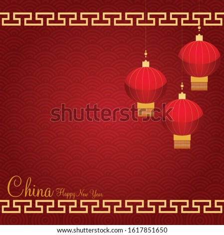 Chinese New Year greeting card with a golden china line and red lanterns on the red background