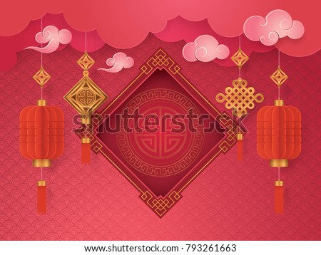 chinese new year greeting card with frame border asian art style cloud and hanging red