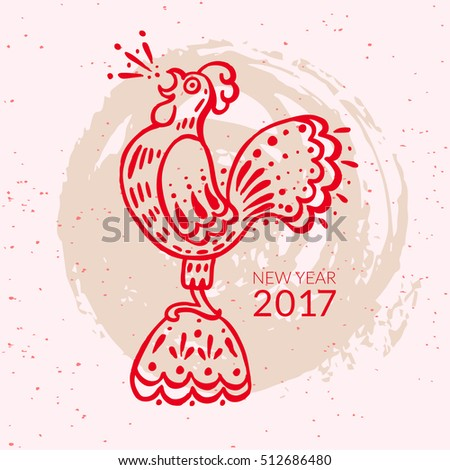 Chinese New Year Greeting Card with Hand Drawn Rooster. Symbol 2017. Vector illustration. Red cock. Ink drawing or sketch. #512686480