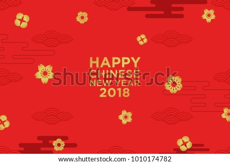 Chinese new year greeting card with tradisional asian patterns chinese new year greeting card with tradisional asian patternsoriental flowers and clouds on red m4hsunfo