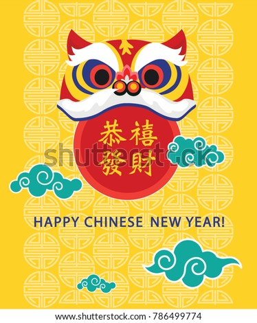 chinese new year greeting chinese element lion dance gong xi fa cai in
