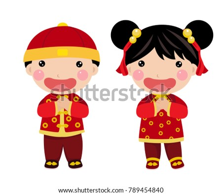 chinese new year greetings children 789454840