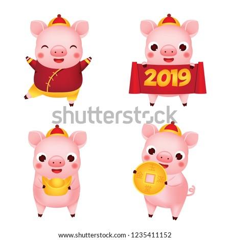 chinese new year 2019 happy