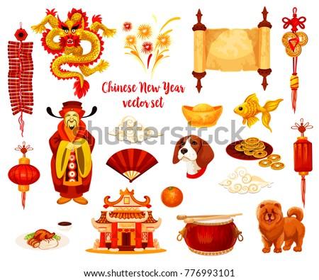 chinese new year holiday symbol