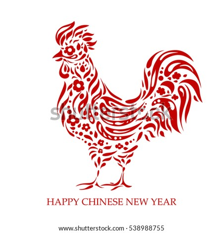 Chinese New Year. Illustration of rooster, symbol of 2017 on the Chinese calendar. Image of 2017 year of Red Rooster. Happy Chinese New Year.
