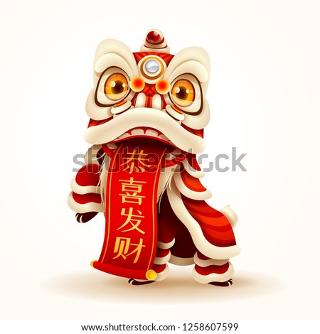 Chinese New Year Lion Dance with scroll. Isolated. Translation: May you have a prosperous new year.