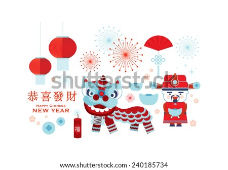 chinese new year lunar new year elements vector illustration with chinese character that reads wishing you prosperity chinese character that reads prosperous