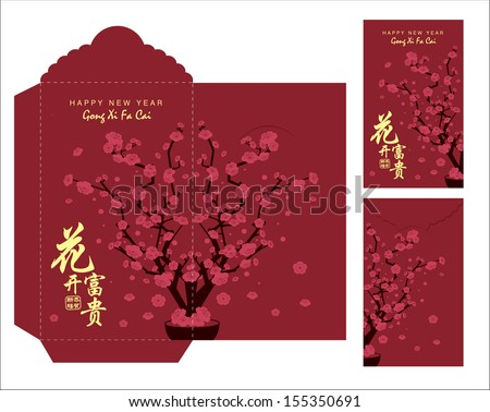 chinese new year money packet