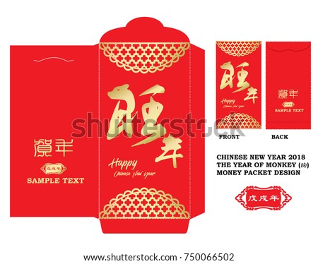 Ang images download free images for Ang pao origami