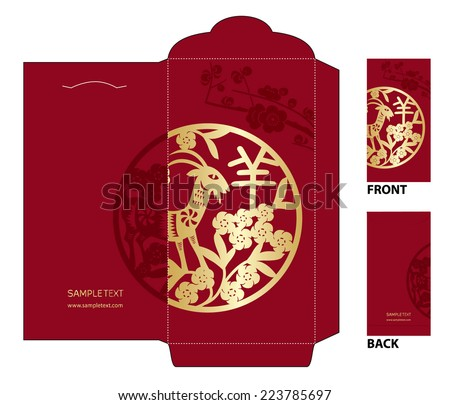 Chinese New Year Money Red Packet Ang Pau Design with Die-cut Translation of Calligraphy Goat Chinese year of Goat by traditional chinese paper cut arts design