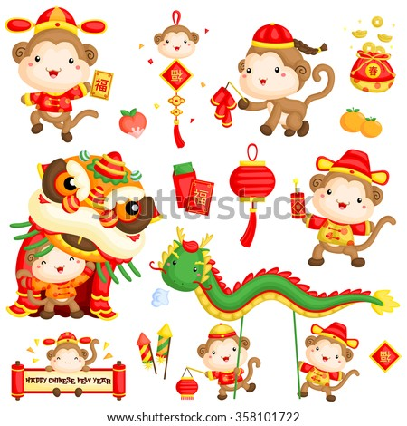 Chinese New Year Monkey Year Vector Set