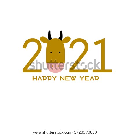 Chinese new year. 2021 New year. Metal ox horoscope sign. 2021 design. New year symbol. 2021 logo design. Chinese horoscope metal ox with 2021. Flat minimalism vector illustration. Ox horoscope sign