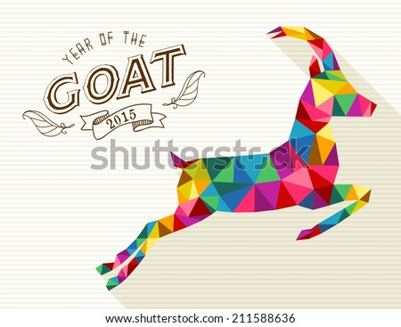 Chinese New Year of the Goat 2015 colorful geometric shape and retro vintage label. EPS10 vector file organized in layers for easy editing.