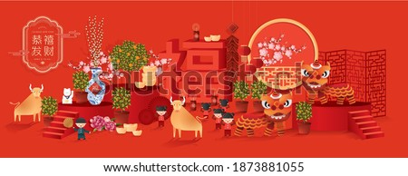 chinese new year of the ox greetings design template vector, illustration with chinese word that means 'prosperity' and 'happy new year'