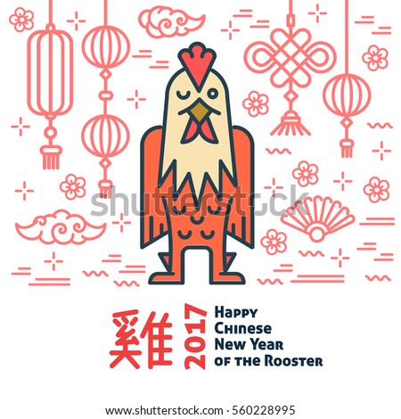 Chinese New Year of the rooster 2017 modern flat line greeting card, poster, flyer, background. Asian lunar traditional festive vector elements, lantern, firework. Translation - rooster, good luck