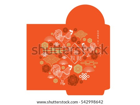 chinese new year of the rooster red packetangpow template vectorillustration with chinese