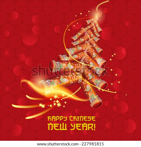 Chinese new year. Oriental firecracker. Asian background. Greeting card celebration. Fire show - Shutterstock ID 227981815