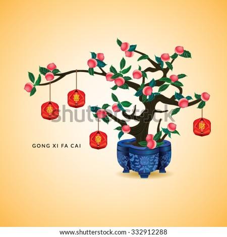 chinese new year peach tree