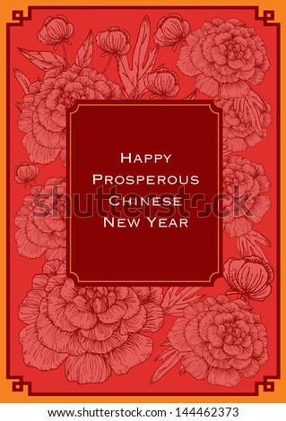 chinese new year and materials chinese new year peony flower background template vectorillustration
