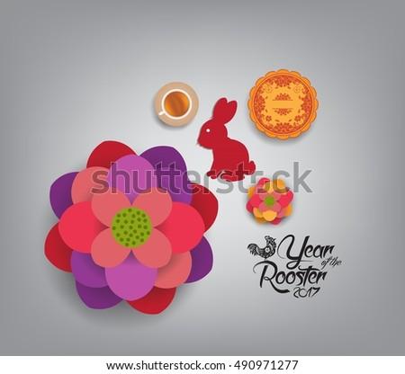 Chinese New Year 2017. Plum Blossom and cake #490971277
