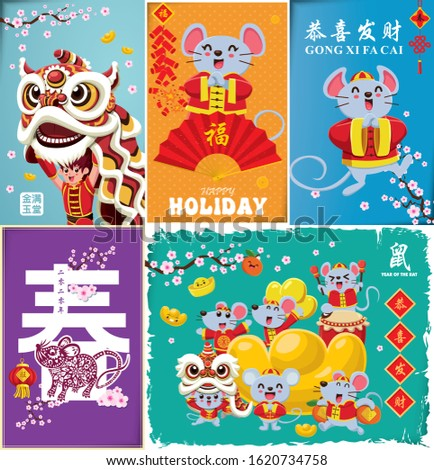 Chinese new year poster design set. Chinese text translation: 2020, Spring, wishing you prosperity and wealth, wealthy & best prosperous, good fortune, rat, auspicious.