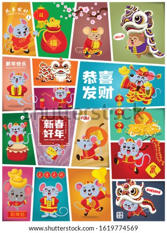 Chinese new year poster design set. Chinese text translation: 2020, welcome new year spring, wishing you prosperity and wealth, wealthy & best prosperous, small word: good fortune, rat, auspicious.