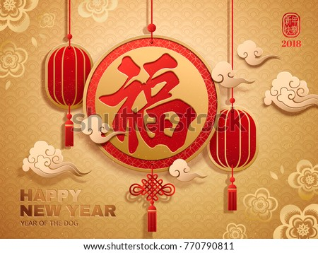Chinese New year poster, Fortune chinese calligraphy on hanging lantern with chinese knotting, Happy new year in Chinese on the upper right