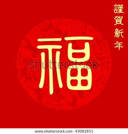 about lunar new year essay about lunar new year