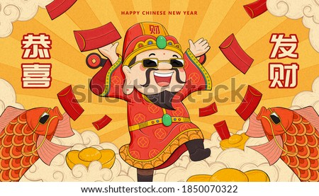 Chinese new year poster with God of Wealth scattering red envelopes all around, Translation: May you be prosperous, Wealth