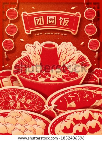 Chinese new year poster with tasty Asian dishes in red 3D paper cut design, concept of reunion dinner and big meal, Translation: Reunion dinner