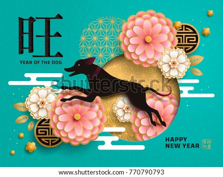 chinese new year poster  year