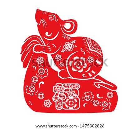 Chinese New Year Rat Paper cut. Year of rat. Chinese Oriental Papercut. Fu.