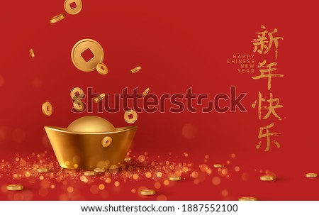 Chinese New Year. Realistic Yuan Bao Chinese gold sycee and coin. Imperial gold YuanBao iambic. Golden glitter bokeh lights. Luxury rich background 3d object decor. Banner, poster, holiday gift card. Photo stock ©