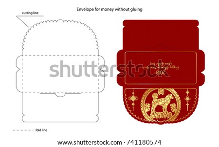 chinese new year red envelope flat icon vector illustration red packet with gold dog