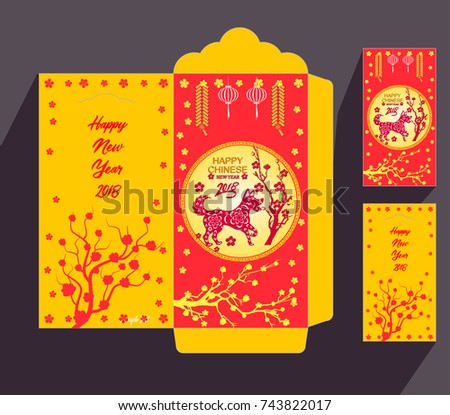Chinese New Year Red Envelope Flat Icon Of The Dog 2018