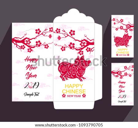 Chinese New Year Red Envelope Flat Icon Of The Pig 2019
