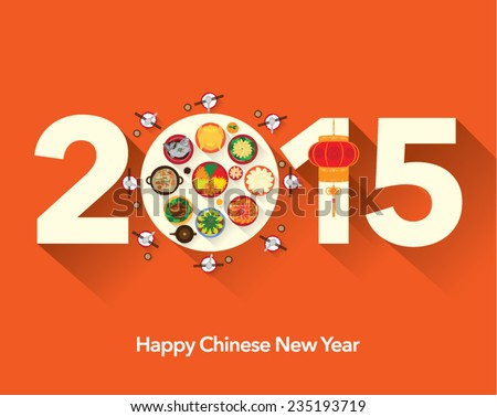 chinese new year 2015 reunion dinner vector design - Chinese New Year Images 2015