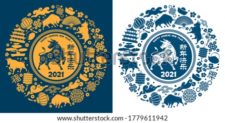 Chinese New Year 2021 round design with ox, zodiac symbol of the year, auspicious traditional and holidays objects. Translate from chinese : Happy New Year, Fu, symbol of Luck. Vector illustration.