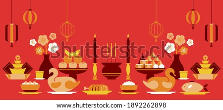 Chinese New Year, Sacrificial Offering Objects Background, Traditional Worship, Food and Fruits