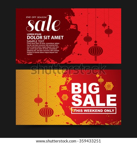 chinese new year  sale design