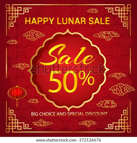 Chinese New Year sale design template 2016 Year of Monkey Vector ...