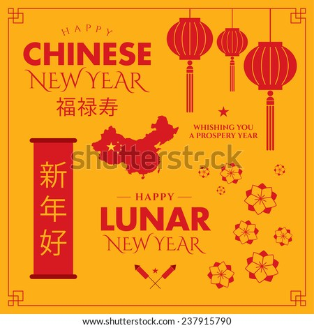 Chinese new year. Set of design elements, illustration, badge, label, sign and symbol