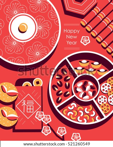 chinese new year snack plate