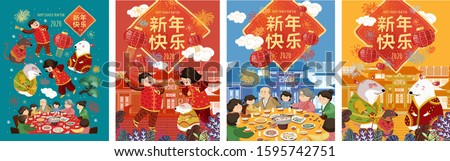 Chinese New Year 2020, the year of the rat. Vector illustration: an Asian family sits at a table, cute mice celebrate the holiday and people rejoice at the festival. Translation :  Happy New Year
