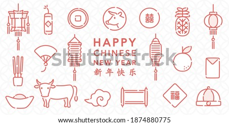 Chinese new year vector elements , banner and wallpaper (Year of Ox)(Chinese translation:Happy new year,Good Fortune,Double Happiness)
