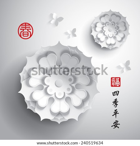 chinese new year vector paper